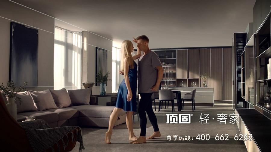 顶固全新品牌宣传片-轻舞